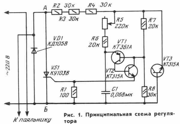 регулятор мощности схема - Всемирная схемотехника.